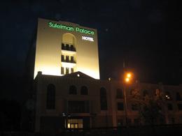 Suleiman Palace